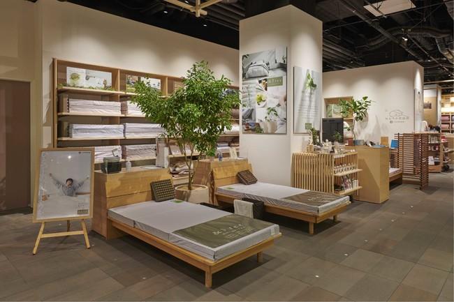 日本橋西川〜眠りのプロフェッショナルによる体験型店舗