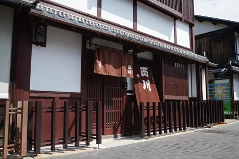 記憶と未来を重ねるリノベーション空間「西川近江八幡店」のこだわりとは